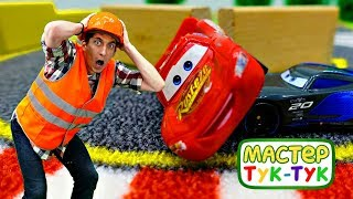 Машинки ТАЧКИ 🚗 #Маквин сломался! #ТукТукШоу 17 серия! ГОНКИ Мультик / Игры для Мальчиков