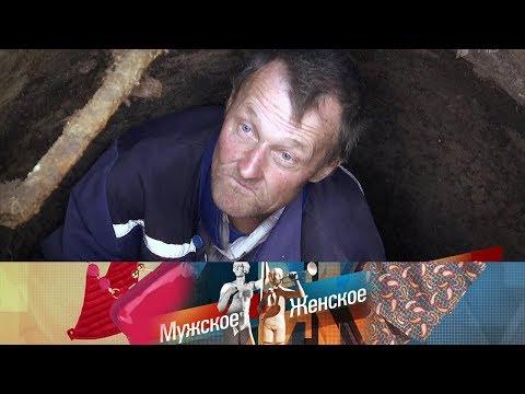 Мужское  Женское - Выжившие. Выпуск от 07.09.2018
