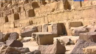 Секретный код египетских пирамид - 2