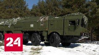 США призвали РФ модифицировать ракету 9М729, но под собственным присмотром - Россия 24
