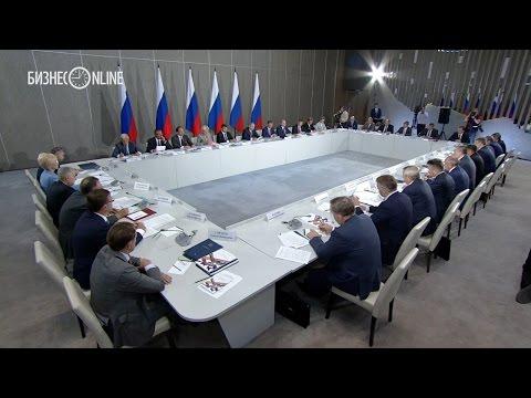 Владимир Путин выступил на заседании по развитию туризма