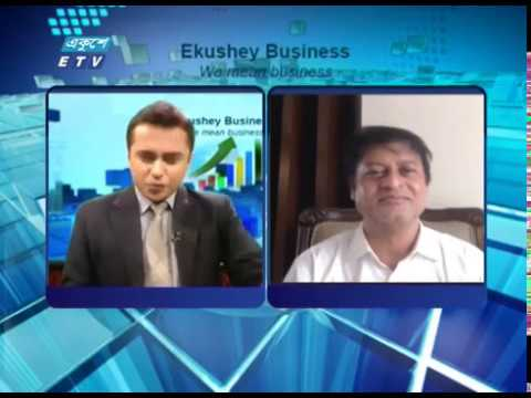 Ekushey Business || একুশে বিজনেস || আলোচক: মুহাম্মদ শহীদুল্লাহ, ব্যবস্থাপনা পরিচালক, মেট্টোসেম গ্রুপ || Part 04 || 04 June 2020 || ETV Business