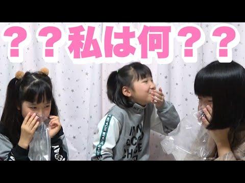 笑ったら負け  大人VS小学生VS女子中学生 - YouTube ▶31:47