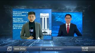 Итоги социально-экономического развития Казахстана обсуждают в столице
