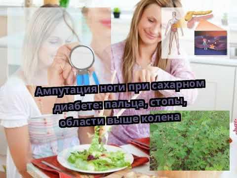 Чехол для хранения инсулина frio фрио