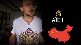 Cours 19 : AïE ! | Apprendre les bases du chinois mandarin | Débutant