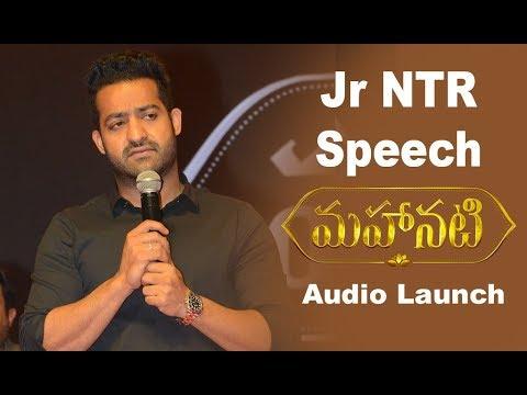 Jr NTR About Mahanati Savitri