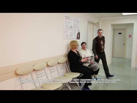 Артроз санаторно курортное лечение в россии