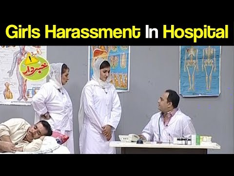 Khabardar Aftab Iqbal 5 August 2018 | Girls Harassment in Hospital | Express News
