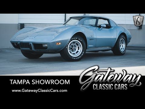 1977 Chevrolet Corvette (CC-1342876) for sale in O'Fallon, Illinois