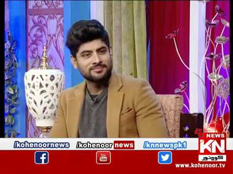 Good Morning 22 December 2019  | Kohenoor News Pakistan