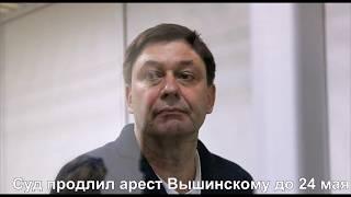 Главные новости Украины и мира 26 марта