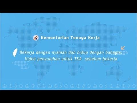 移工在臺工作須知法令權益宣導-印尼語版