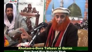 preview picture of video 'Khatm-e-dorae Tafseer ul Quran, Allama Akbar, Peer Syed Riaz Hussain Shah, Faisal Masjid, Gujar Khan'
