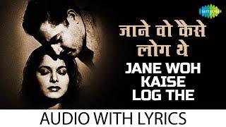 Jane Woh Kaise Log The with lyrics | जाने वह   - YouTube