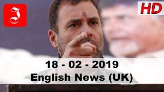 News English UK 18th Feb 2018