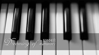 Божественный Звук Фортепиано! Слушать в наушниках!