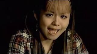 misono-NininSankyaku