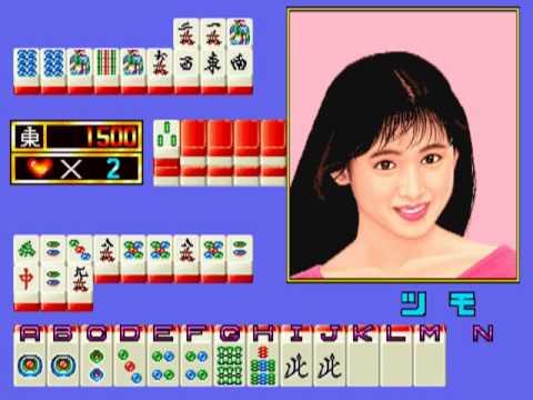 Mahjong Gottsu ee-kanji Japan MAME Gameplay video Snapshot -Rom name mjgottsu-