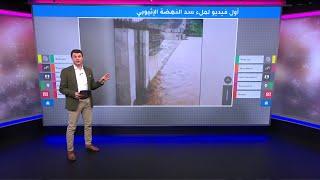 أول فيديو لملء سد النهضة الإثيوبي تداول واسع لفيديو ملء السنة الأولى من سد النهضة الإثيوبي، واجتماع افتراضي بين السيسي وآبي أحمد وحمدوك لبحث الخلافات العالقة #بي_بي_سي_ترندينغ للمزيد من الفيديوهات زوروا صفحتنا http://www.bbc.com/arabic/media اشترك في بي بي سي http://bit.ly/BBCNewsArabic