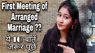 First Arranged marriage meeting Tips | 10 things you should keep in mind | Tanushi and family