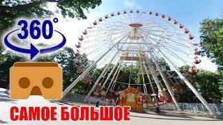 КОЛЕСО ОБОЗРЕНИЯ в Минске. Самое большое в Беларуси!  360° vr 4к