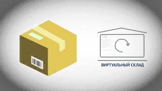 КГД МФ РК презентовал проект системы мониторинга движения товаров и денег