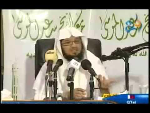 التوكل على الله - الشيح عبدالمحسن الأحمد