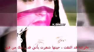 تحميل و استماع اغنيه من المسلسل السلطانه راضيه مولاتي مولاتي MP3