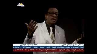 تحميل اغاني عثمان حسين قصتنا MP3