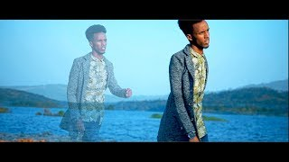 CARAB YARE  l FAHAN l 2018 l (OFFICIAL MUSIC VIDEO )