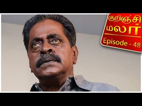Kurunji-Malar-Epi-48-Tamil-TV-Serial-27-01-2016-Kalaignar-TV-06-03-2016