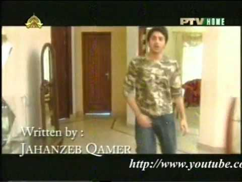 YouTube   PTV Drama Din Dhallay Title Song
