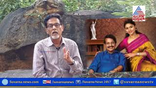 TN Seetharam's 'Magalu Janaki' Serial Will Telecast From Today