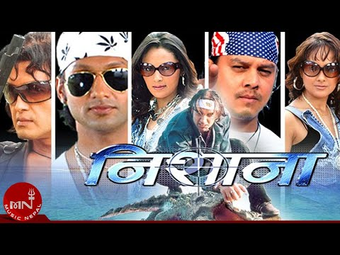 Nishana | Nepali Movie
