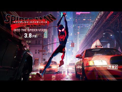 小野賢章聲演邁爾斯、宮野真守聲演彼得 《蜘蛛人:新宇宙》日語配音版預告