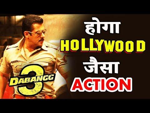 Salman Khan के DABANGG 3 में होगा HOLLYWOOD के Level का Action - जानिए पूरी खबर