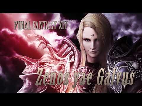 Dissidia : Final Fantasy NT : Zenos Character Reveal