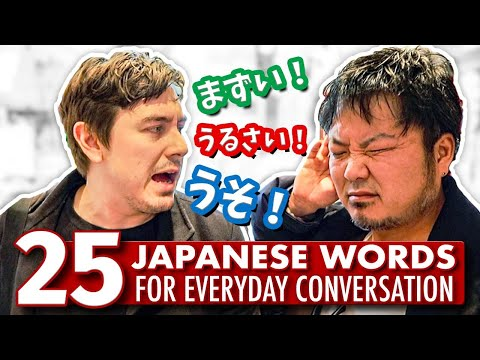 25 ESSENTIAL Japanese Words for EVERYDAY Conversation