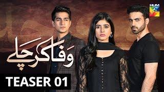 Wafa Kar Chalay Trailer
