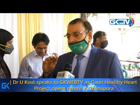 Dr U Koul speaks to GKWEBTV as Gauri Healty Heart Project opens centre in Chanapora