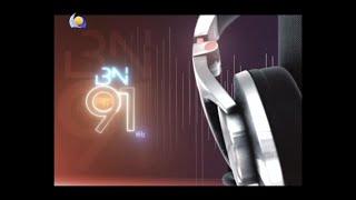 تحميل اغاني بين الليلة وبين يوم باكر   حسين الصادق MP3