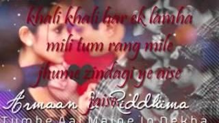 Dil Mil gaye song with lyrics - YouTube