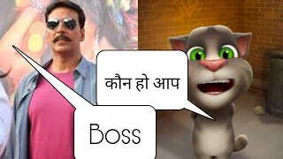 Talking tom & Akashay Kumar funny call/Talking tom funny video