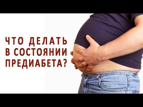 Норма сахара в крови при беременности из