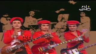 مودى وحسين الامام واحمد عز والاخوين الكاشف - فرقة طيبة - الشوارع فى رمضان