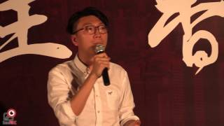 05AUG2016香港民族黨造勢大會(梁天琦發言)