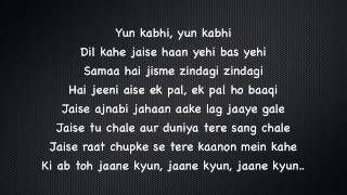 Tu Meri   Bang Bang lyrics