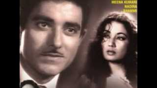 Ajeeb Dastan Hai Yeh [Full Song] (HD) With Lyrics - Dil Apna