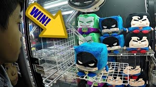 UFO Catcher Skill Crane Wins & Fails: Batman Kawaii Cubes, Air Heads Candy, Splatoon Plush Toys +